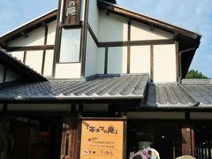 小豆島-3 二十四の瞳映画村 ロケ.オープンセットを活用 ☆壺井栄文学館も見学