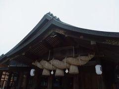 島根から鳥取へ車中泊してきました。