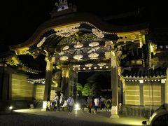 女子旅★秋の京都へ(2) ●湯豆腐にほっこり癒され、大政奉還150周年の二条城で歴史を感じる