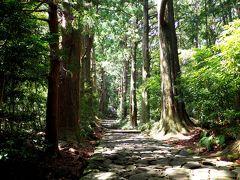 2017 初めての南紀の旅!⑤ 世界遺産に触れる3日目!「真夏の熊野古道を歩いてみました!」