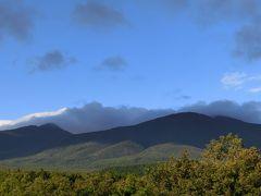 東北旅へ~山形の自然満喫~赤湯温泉へ:後編
