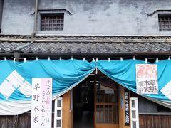 2017年3月 福岡と大分 その2 日田でお雛様を見ました。