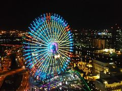 みなとみらいの夜景にドキドキ☆ママ友女子旅は横浜ベイホテル東急のクラブラウンジでまったりと♪