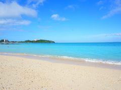 *17'10月秋。生後10カ月の赤ちゃんと行く沖縄旅行記。。。宿泊は子連れには最高なカフーリゾートフチャクへ【前編】
