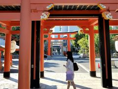 終【2】【JAL】どこかにマイルで空の旅1泊2日☆兵庫県:神戸市
