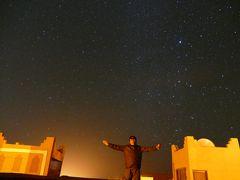 アイトベンハッドウ(Ait Ben Haddu:Morocco)「フランス人オーナーの宿でビールとワインを飲む。星空撮影再挑戦。今度こそ大成功!」