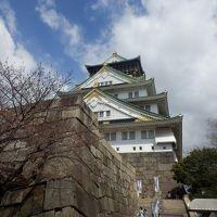 太閤秀吉によって築城された大坂城