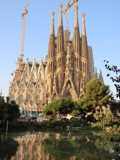 スペイン・ポルトガル 2カ国周遊の旅 【1】(バルセロナ)