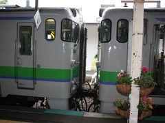 北海道旅行記2017年夏(14)石北本線乗車編