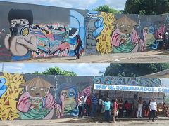 サン・ルイスの3つの顔:無人の歴史地区、貧富の差が目立つ新市街、心豊かな郊外