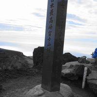 初心者でも登頂できる!富士登山指南之巻②
