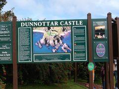 アイルランド・スコットランド11日間の旅⑩ ピンチをのりこえてダンノッター城