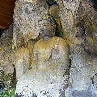 小京都・杵築と臼杵石仏をたずねる旅