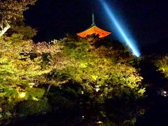 10月の京都 その2 グランドプリンスホテル京都のロイヤルラウンジと清水寺夜間特別拝観