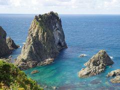 2017年9月 北海道への旅(4日目-3)~島武意海岸へ