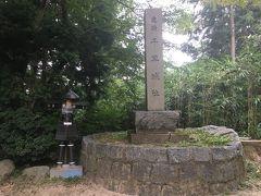 夏休みの忘れ物を取りに再び和歌山・大阪へ。それだけでは何なので大阪府もう一つの日本百名城・千早城まで行ってきました