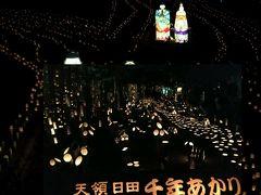 レトロな門司港と陽炎のような灯りを求めて日田千年祭り 日田編②