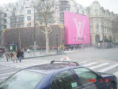 パリに行った時の「ルイビトン」さすがです!