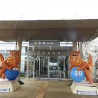 沖縄県久米島に行って来ました。