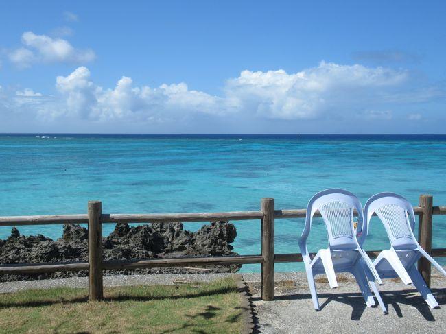 春から夏にかけて、大潮の干潮時にしか出現しない百合が浜。<br />10月初旬だけど見れました!!!