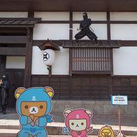 そうだ【今年こそ!】京都、行こう。 第1弾 ☆25年ぶりの東映太秦映画村で、リラックマ発見! 紅葉の下見に嵐山もぶらり散策♪
