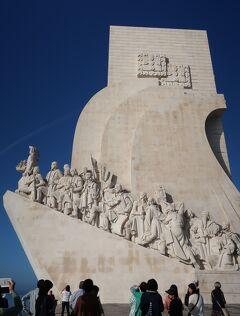 スペイン・ポルトガル 2カ国周遊の旅【6】(リスボン)