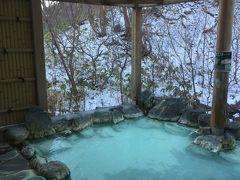 高湯温泉_Takayu Onsen 奥羽三高湯の一つ!二度の危機を乗り越えて守られた、国内屈指の濃厚硫黄泉