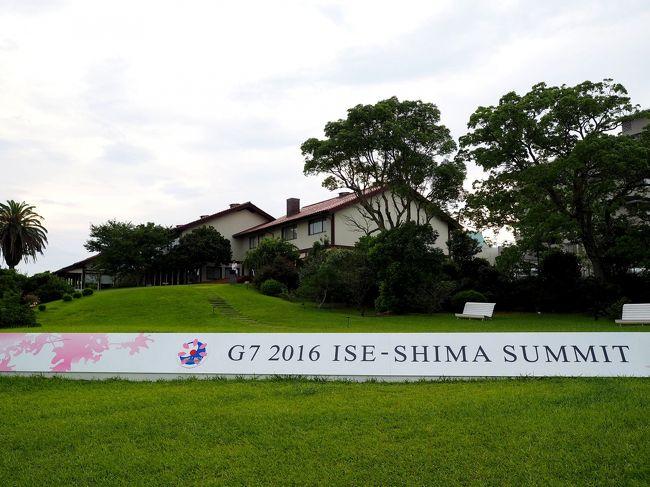 紀伊半島の旅、三日目の宿<br /><br /> 2016 第42回先進国首脳会議(愛称は伊勢志摩サミット)が志摩観光ホテルを会場に行われました。<br />志摩観光ホテルは「ザ クラシック」「ザ ベイスイート」に分かれています。<br />会議場として使用された「 ザ クラシック」、夏休みの繁忙期ダメ元で超ホットな宿に宿泊してみたいと電話してみると意外に簡単に予約する事が出来ました。<br /><br />簡単ではありますが、ホテル内の様子を紹介します。<br /><br /><br />志摩観光ホテル公式HP<br />https://www.miyakohotels.ne.jp/shima/<br /><br /><br />*1日目旅行記(紀州の景勝地を行く!)<br />https://4travel.jp/travelogue/11283542<br />*1日目宿泊編(ホテル川久)<br />https://4travel.jp/travelogue/11285671<br />*2日目旅行記(アドベンチャーワールド)<br />https://4travel.jp/travelogue/11289699<br />*2日目宿泊編(ホテル浦島)<br />https://4travel.jp/travelogue/11291692<br />*3日目旅行記(熊野古道)<br />https://4travel.jp/travelogue/11293750<br />