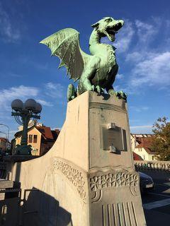 ベオグラードから入るクロアチア・スロベニア周辺5カ国周遊旅行スロベニア リュブリャーナ編 1日目