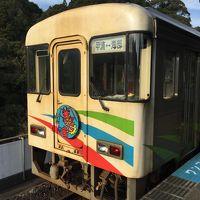 【乗り鉄】海岸線に沿って、徳島から高知まで(1日目)
