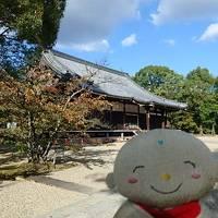 仁和寺と石清水八幡宮 たまたま行った所、徒然草が思い出させられた旅