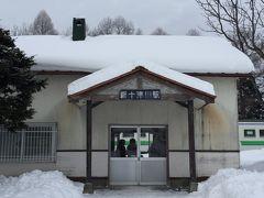 【乗り鉄】東北の温泉巡りとJR北海道完乗へ(4日目)