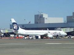 シアトル~グランドキャニオン6☆アラスカ航空 シアトル~ラスベガス