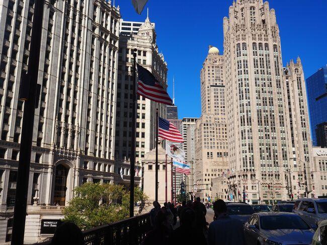 10月16日(月)シカゴ3日目、晴れ。<br />待ちに待った雲ひとつない晴天、シカゴ観光のメインイベント、建築クルーズとシカゴ美術館に出かけます。<br />夫婦揃って建築に関心ある私たちは、昨日のオークパークの住宅散歩に続き、街歩きとリバー・クルーズで建築の街シカゴの摩天楼(死語?)の魅力を存分に楽しみました。<br /><br />この日の歩数は29,298歩でした。<br /><br />〈旅程〉<br />10月 7日 羽田→バンクーバー(リッチモンド散策)    機内泊<br />10月 8日 バンクーバー→トロント→ナイアガラ      ナイアガラ泊<br />10月 9日 ナイアガラー→ハンツビル           ハンツビル泊<br />10月10日 ハンツビル→アルゴンキン州立公園→オタワ   オタワ泊<br />10月11日 オタワ→モン・トランブラン          モン・トランブラン泊<br />10月12日 モン・トランブラン→ケベック・シティー    ケベック・シティー泊<br />10月13日 ケベック・シティー→モントリオール      モントリオール泊<br />10月14日 モントリオール→シカゴ            シカゴ泊<br />10月15日 シカゴ観光                  シカゴ泊<br />10月16日 シカゴ観光                  シカゴ泊<br />10月17日 シカゴ→ワシントンD.C.            ワシントンD.C.泊<br />10月18日 ワシントンD.C.観光              ワシントンD.C.泊<br />10月19日 ワシントンD.C.→成田(10月20日)