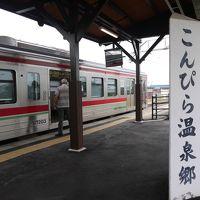 2017夏の18きっぷ【アンコール】どうやら大阪から日帰りで金比羅さんは余裕らしい。