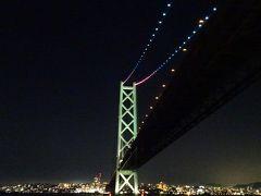 九州の旅(04) 大分港行きフェリー 明石海峡大橋を通過する 下巻。