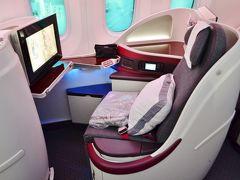 結婚休暇を使って北イタリアへ part 11 - カタール航空ビジネスクラス ドーハ→羽田