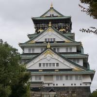 旅行初心者と行く大阪ど定番の旅