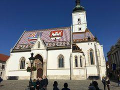 ベオグラードから入るクロアチア・スロベニア周辺5カ国周遊旅行 クロアチア、ザグレブ編
