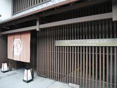 台風接近、母の誕生祝いの京都旅行  前田珈琲~三井ガーデンホテル 京都新町 別邸①
