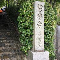 母・子・孫の親子3代京都旅行 Vol.2