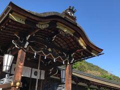 関西まったり一人旅(2泊3日、京都嵐山編)