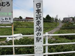北海道旅行記2017年夏(20)東根室駅と根室市街編