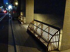 台風接近、母の誕生祝いの京都旅行 ディナーは伊右衛門サロン~二条城 大政奉還150周年ライトアップ~御金神社②
