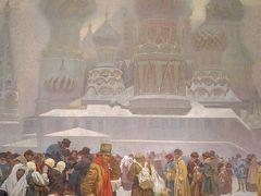 初冬のロシア旅(1)ロシアへ行ってみようと思ったきっかけについて