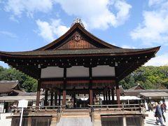 ○京都、国宝展で等伯に会う