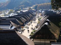 《東京から日帰り》#44 福島県 大内宿・塔のへつり