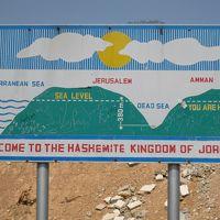 ウズベキスタン・ヨルダン・イスラエル弾丸ツアー  テルアビブまで飛んでヨルダン側死海経由でペトラまで編