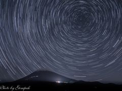 2017年山中湖ロッジ滞在記(9) 星空の下の富士山を中心に、気ままに富士山撮影