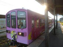 近江鉄道ぶらり旅